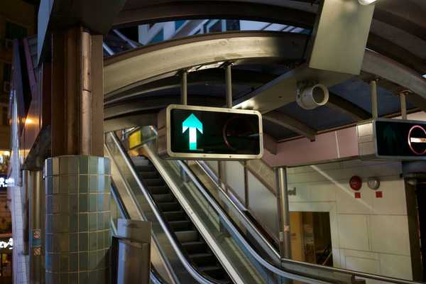 Mid-Levels Escalators
