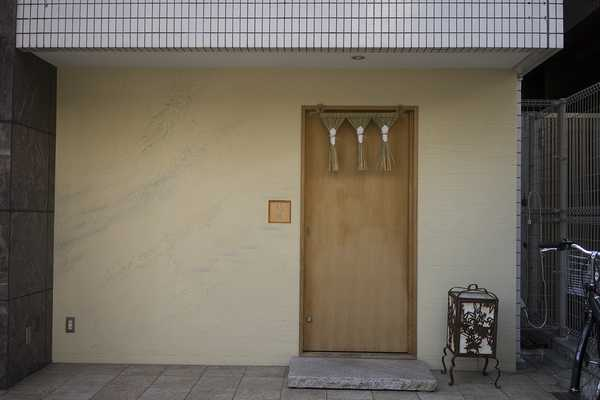 Behind the unassuming door is a Japanese delight