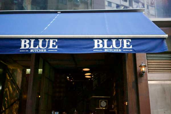 Blue Butcher Bar & Restaurant