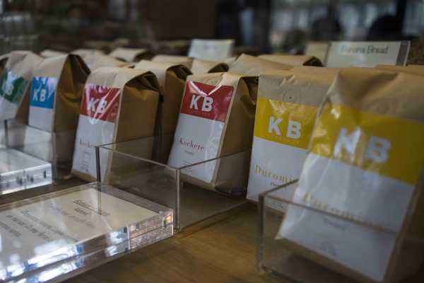 kb cafeshop