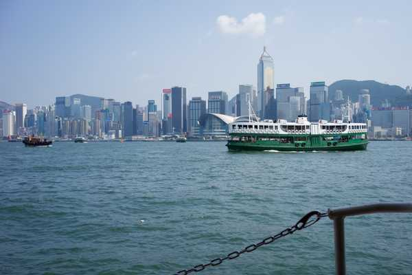 Star Ferry - TST