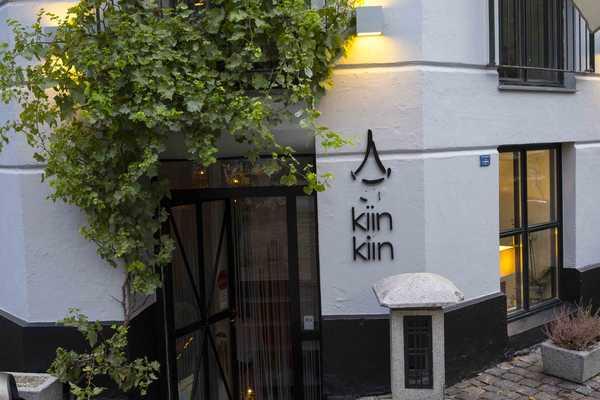 Kiin Kiin shop front