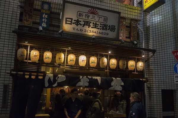 Nihon Saisei Sakaba shop front