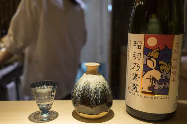 You can choose your own sake cup, but let Kihuu choose the bottle, sad bunny :-(