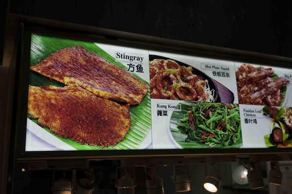 Seafood menu at Boon Tat Seafood