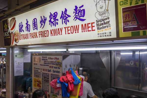 Outram Park comes to town