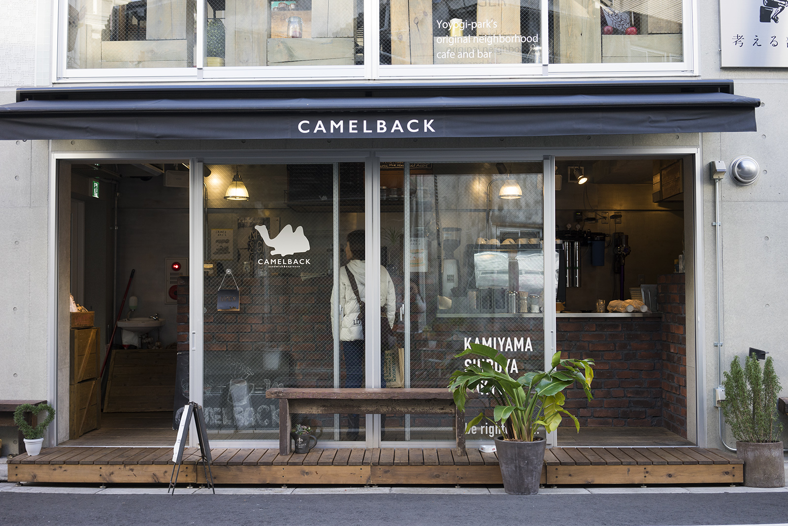 Camelback Tokyo Eatacity Cafes A wide variety of sushi station options are available to you, such as key selling points, local service there are 96 suppliers who sells sushi station on alibaba.com, mainly located in asia. camelback tokyo eatacity cafes